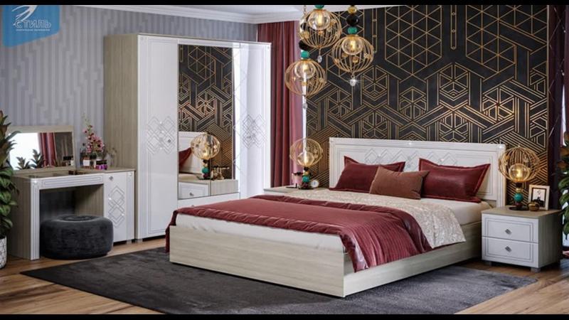 Обзор спальни Амели от МК Стиль