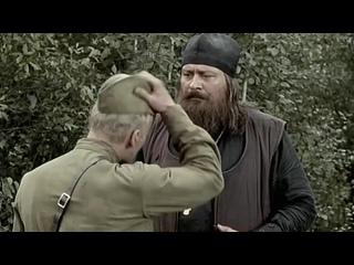 """""""Штрафбат"""" - Благослови батюшка... (Отец Михаил - Дмитрий Назаров.)"""