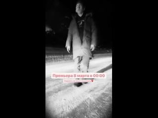 LORIDE & Алёна Кузнецова - Тобой дышу (snippet)