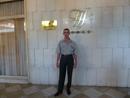 Персональный фотоальбом Алексея Князева