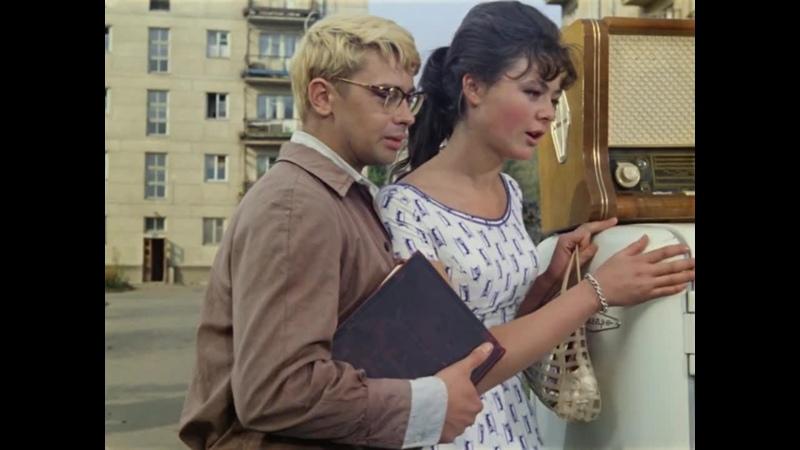 Приключения Шурика наваждение 1965 год