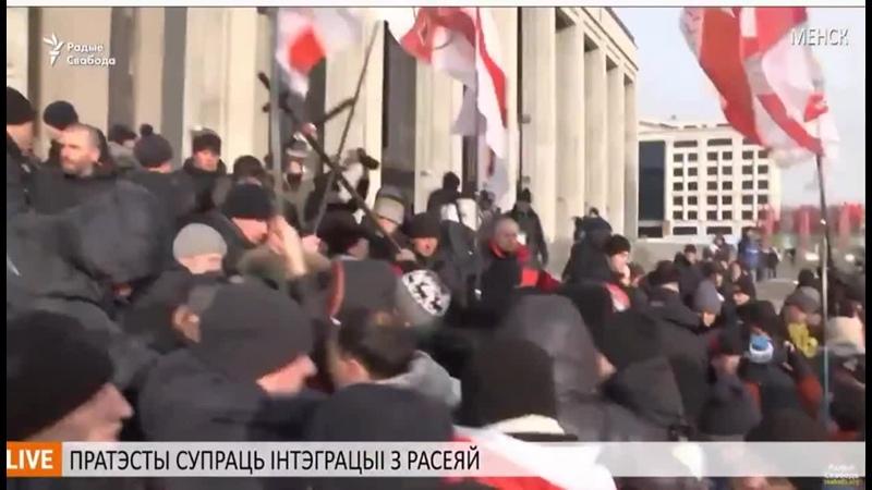 У Мінську протест проти інтеграції з Росією