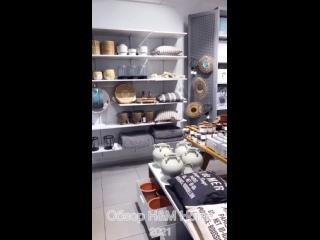 Обзор H&M, ТЦ Галерея Краснодар