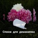 Наталья Кизян фотография #36