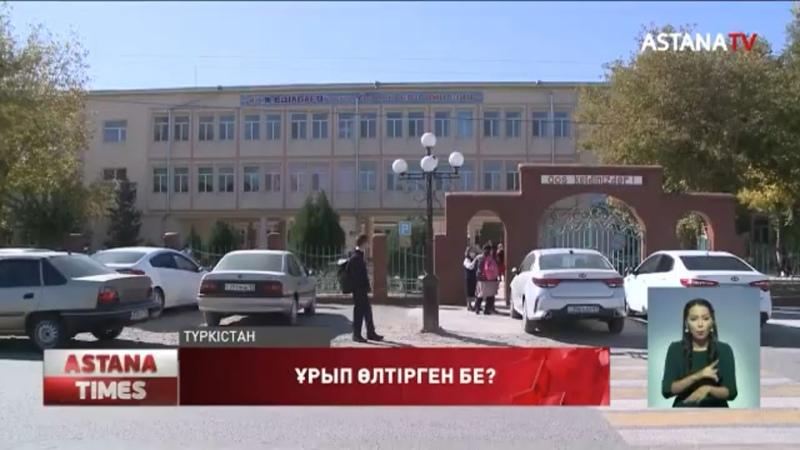 Видео от ASTANA TV
