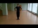 Мастер-класс по хореографии Разножка
