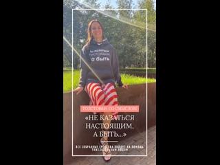 Милосердие на бегу kullanıcısından video