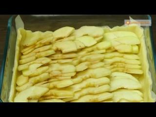 Особенный яблочный пирог