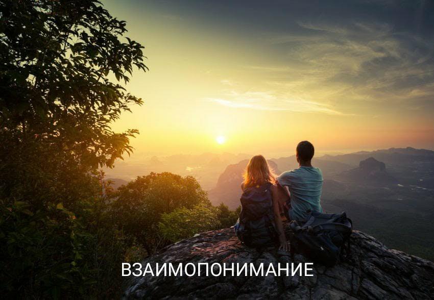 Хештег защита на   Салон Магии и Мистики Елены Руденко. Киев ,тел: +380506251562 V-7r0Zm-Eak