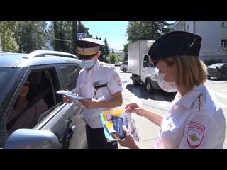 Сотрудники Госавтоинспекции провели профилактическую акцию