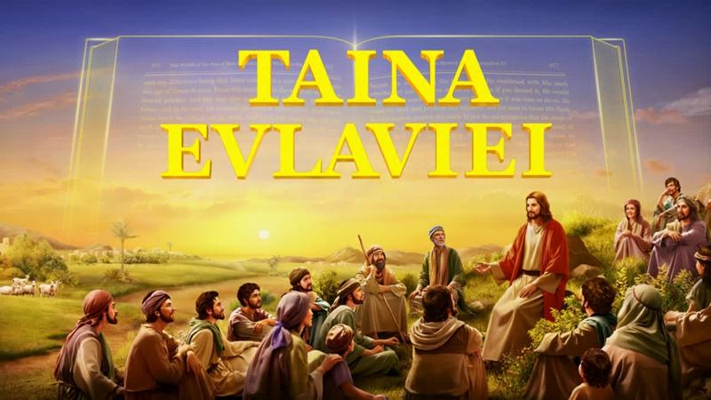 """Film creștin online """"Taina Evlaviei"""" Domnul Isus a coborât pe nori"""
