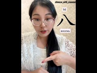 Video by Xiaomei Wang