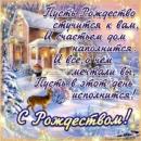 Фотоальбом Юлии Мыслицкой