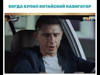 """""""ХБ 2"""" сегодня в 22:00 на ТНТ"""