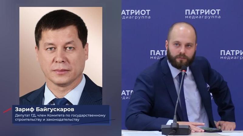 Зариф Байгускаров — Почему в России нет смертной казни для убийц и педофилов