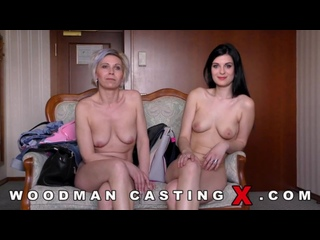 Woodman Casting X - Alice Nice and her Real Mother мама и дочка на порно кастингеHD porn sex hardcore fuck rimming ANAL DP DAP