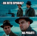 Фотоальбом Владимира Кондрашова