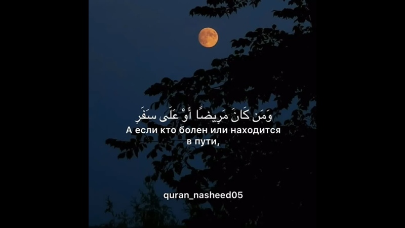 Ясир ад-Даусари