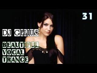 DJ GELIUS - Beautiful Vocal Trance 31