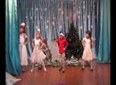 Танец русские зимы - Дети.