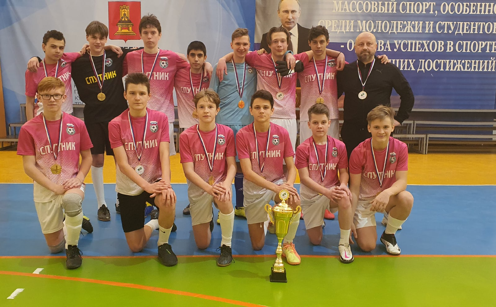 Кимрский «Спутник» завоевал золото первенства области по мини-футболу