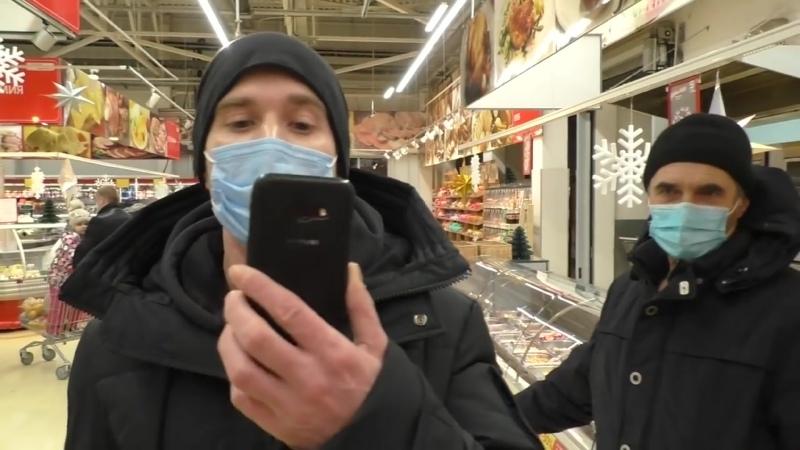 MrRissso Ранимый охранник магазина Парашник напрыгнул на покупательницу Директор по просрочке от 26 11 2020