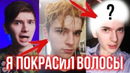 Чесноков Вадим | Краснодар | 45