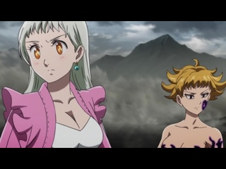 [SHIZA] Семь смертных грехов (3 сезон): Гнев богов / Nanatsu no Taizai: Kamigami no Gekirin - 23 серия [MVO] [2019] [Япония]