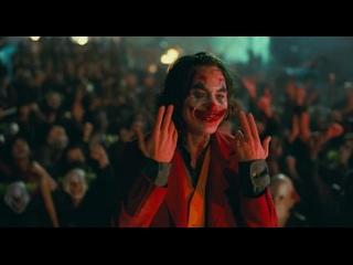 Джокер лучший момент из фильма