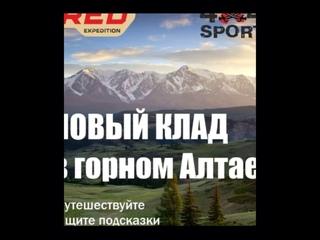 4x4Sport kullanıcısından video