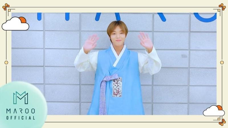 Пак Джи Хун PARKJIHOON Happy Chuseok Greeting 20 09 2021