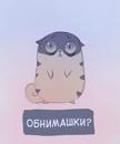 Личный фотоальбом Екатерины Козловой