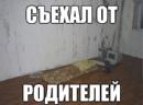Фотоальбом Вячеслава Восточного