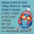 Личный фотоальбом Айдын Коспанбаевой