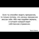 Абдюшев Фаррух      7
