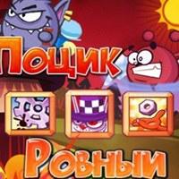 Фотография профиля Сонечки Стеблевской ВКонтакте