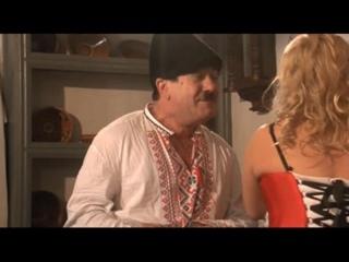 Хуторские страсти . эротический фильм укр.