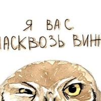 ЮлияΚулагина