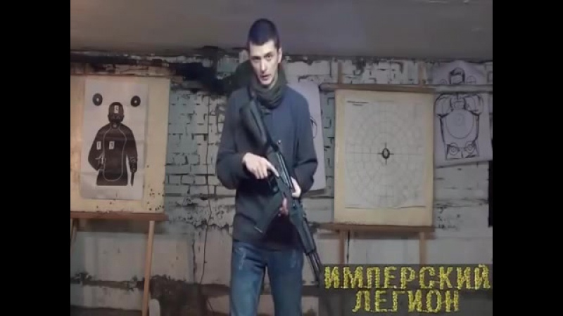 6 Частичный и полный переводы оружия
