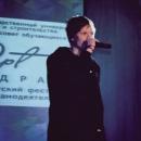 Фотоальбом Евгения Быстрова