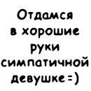 Лол Никита | Москва | 11