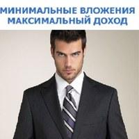 Фотография Макса Дугласа ВКонтакте