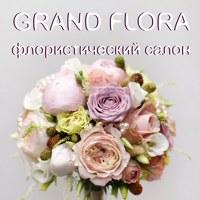 GrandFlora