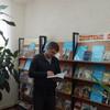 Zaytsevsky-Selsky-Bibliotechny Muk-Tbs