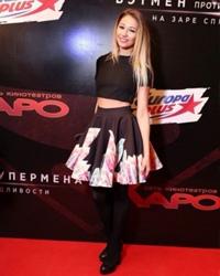 фото из альбома Леры Козловой, Москва - №87