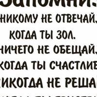 AlinaTugussova