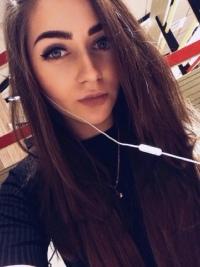 Елизавета Александрова фото №26