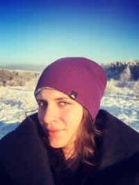 Валентина Бедяева фото №16