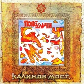 """""""Пояс Ульчи"""" и """"Оябрызгань"""" (2CD)"""