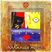 """Ревякин и соратники - """"Обряд""""и """"Быль"""" (2CD)"""